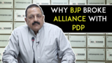 Why BJP Broke Alliance With PDP In J&K, Union Minister Jitendra Singh Explains At Idea Exchange