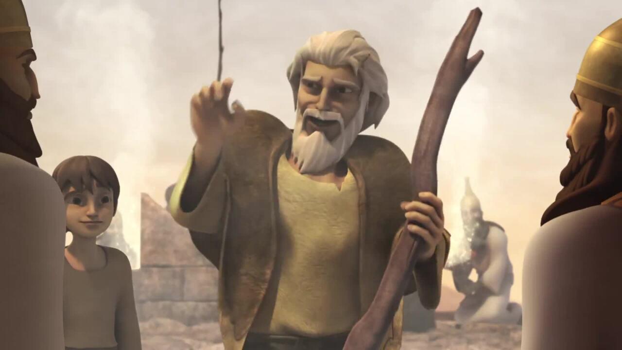 El Dios de Elías