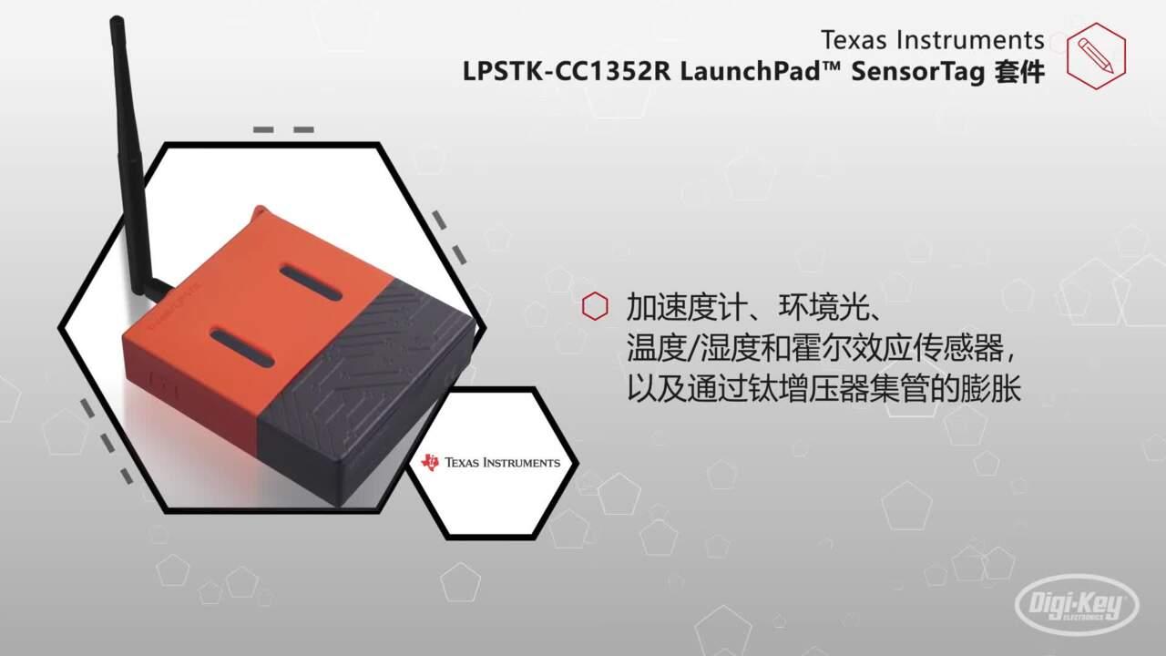 Texas Instruments LPSTK-CC1352R LaunchPad™ SensorTag Kit | Datasheet Preview