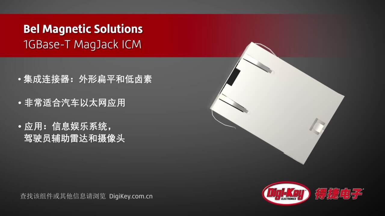 Bel Magnetic Solutions Auto Ethernet MagJack | Digi-Key Daily