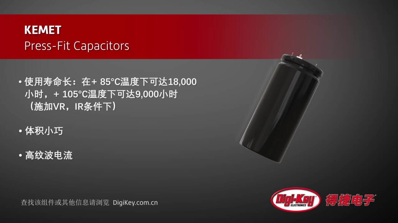 KEMET Press-Fit Capacitors | Digi-Key Daily