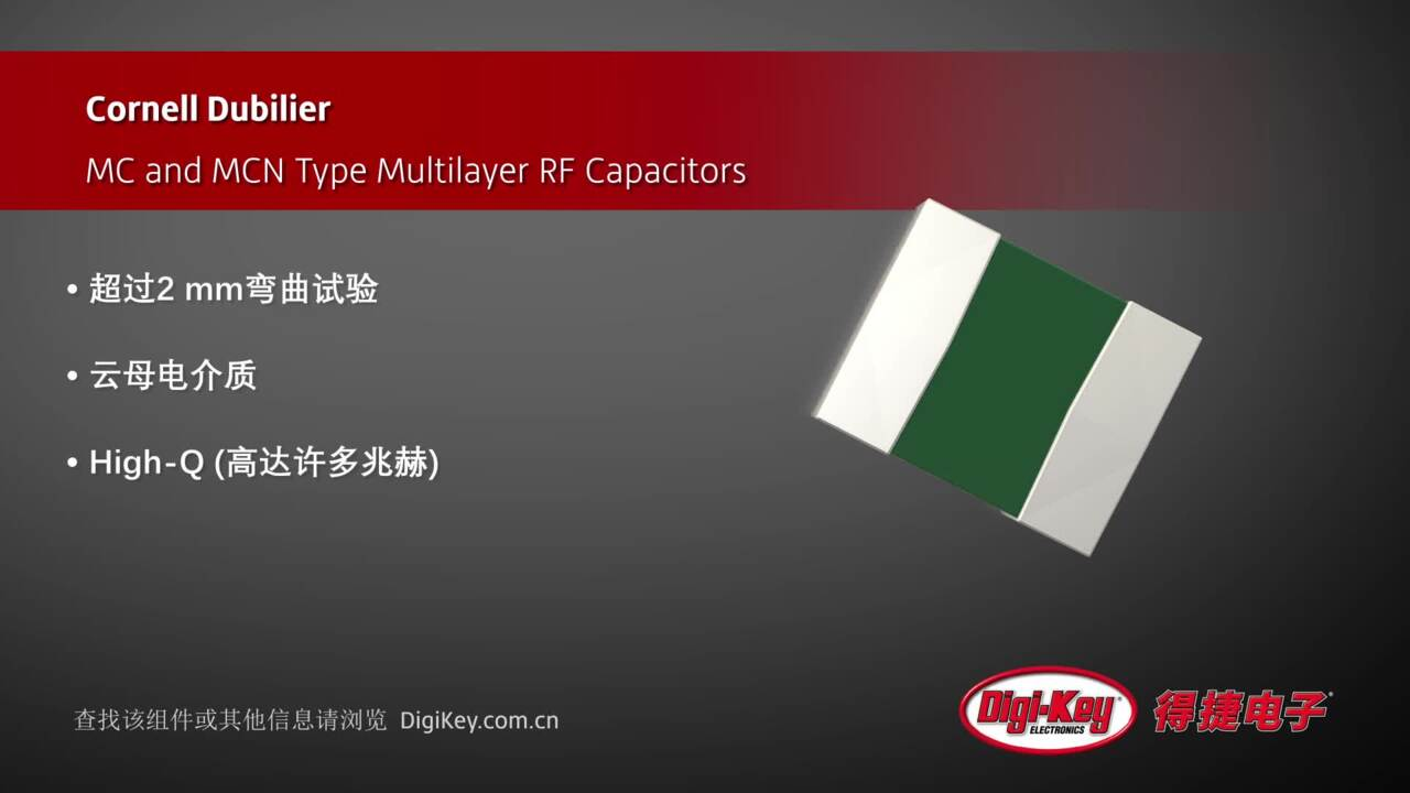 Cornell Dubilier MC and MCN RF Capacitors | Digi-Key Daily