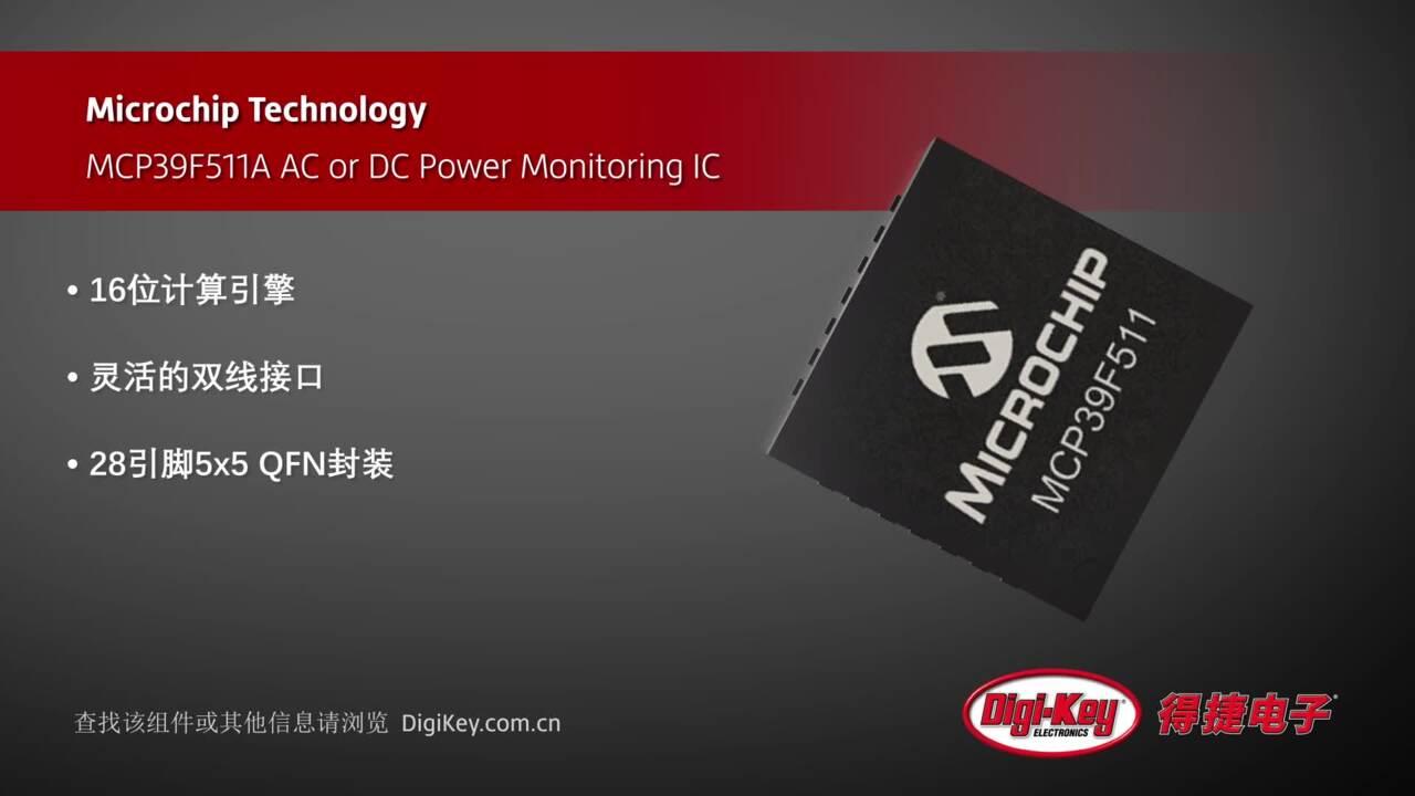 Microchip MCP39F511A AC or DC Power Monitoring IC | Digi-Key Daily