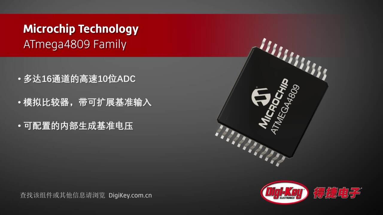 Microchip ATmega4809 Family | Digi-Key Daily
