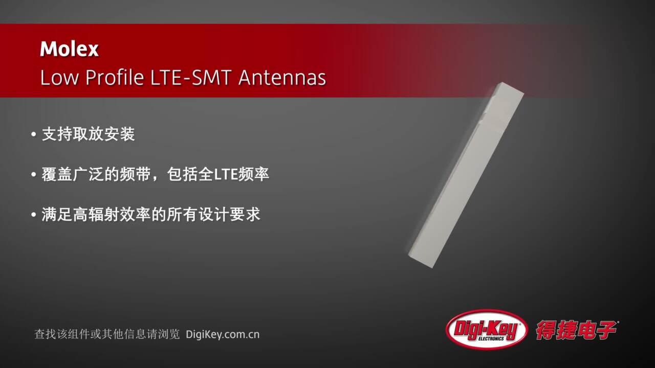 Molex Low Profile LTE-SMT Antennas | Digi-Key Daily