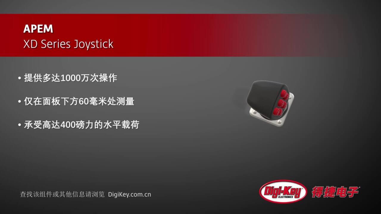 APEM XD Series Joystick | Digi-Key Daily