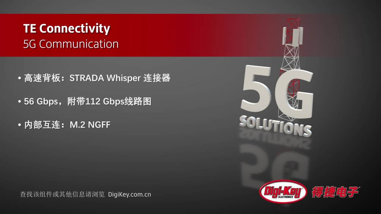 TE Connectivity 5G Communication   Digi-Key Daily