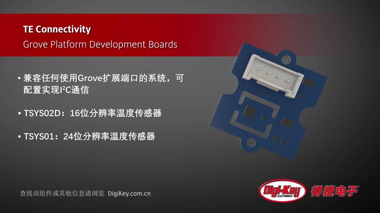 TE Connectivity Grove Platform Development Boards   Digi-Key Daily