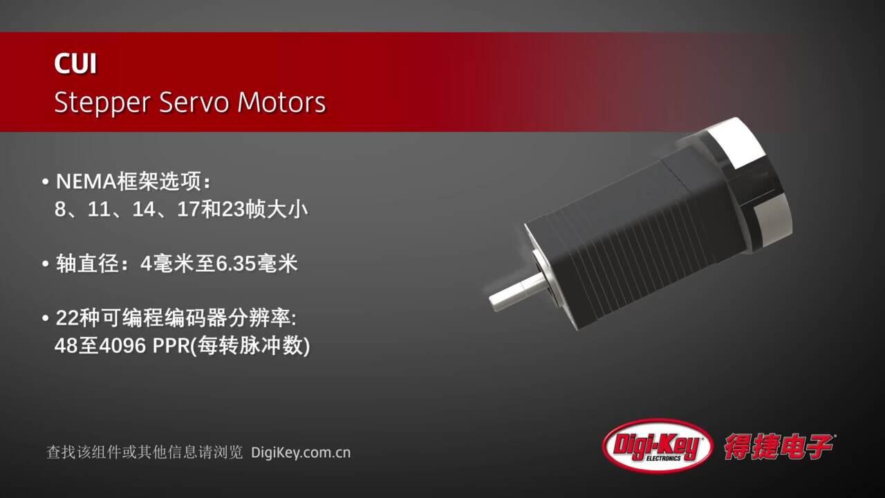 CUI Stepper Servo Motors | Digi-Key Daily
