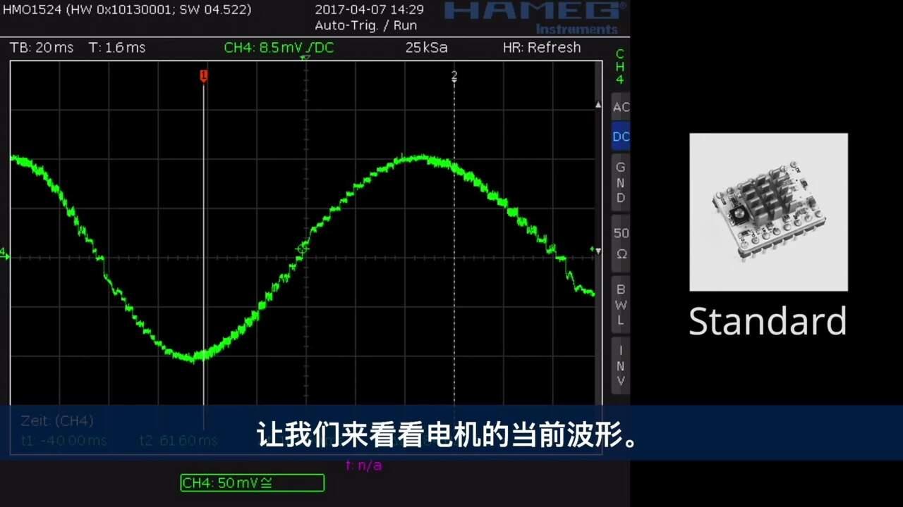 采用TRINAMIC TMC2208的SilentStepStick TMC2208步进电机驱动器