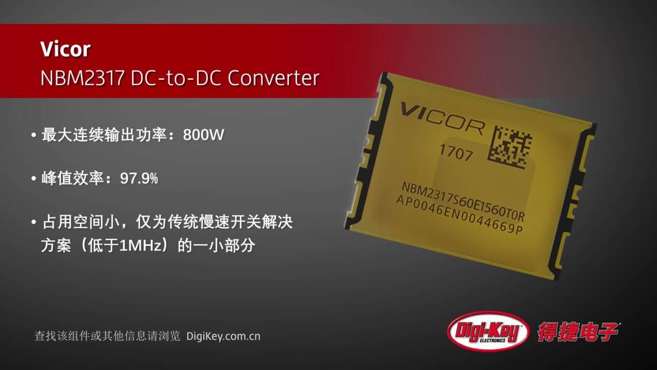 Vicor NBM2317 DC-to-DC Converter | Digi-Key Daily