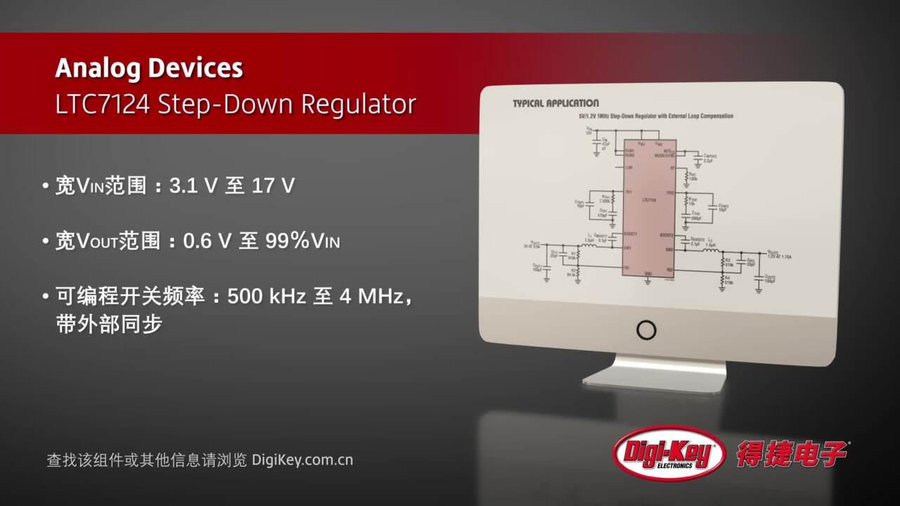 Analog Devices LTC7124 Regulator | Digi-Key Daily