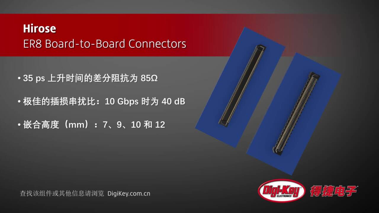 Hirose ER8 Series Connectors | Digi-Key Daily
