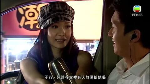 暖男是如何煉成的-Vincent Wong