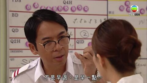 On Call 36小時-The Hippocratic Crush