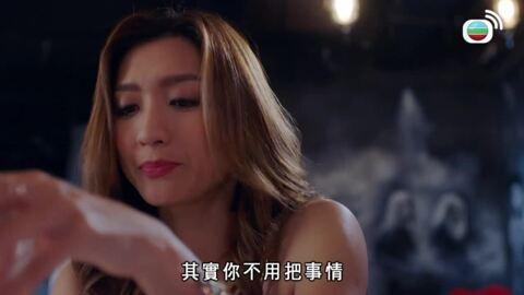 愛美麗狂想曲-Beauty And The Boss