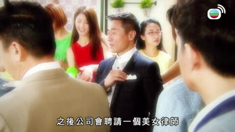 愛回家之開心速遞 (3)-Come Home Love: Lo And Behold 3