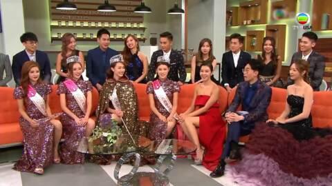 2019香港小姐競選決賽-Miss Hong Kong Pageant 2019