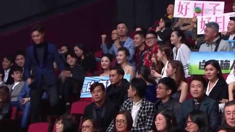 萬千星輝頒獎典禮2019-TV Award Presentation 2019