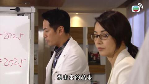 仁心解碼II-A Great Way To Care II