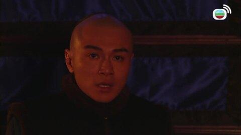 大太監-The Confidant
