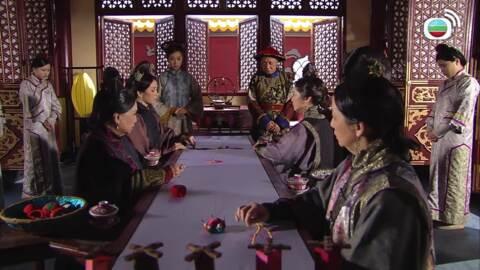 Thâm Cung Quý Phi 2-