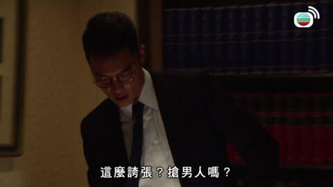 Thưa Ngài Thẩm Phán-