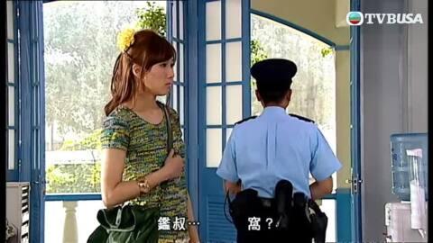囧探查過界-Twilight Investigation