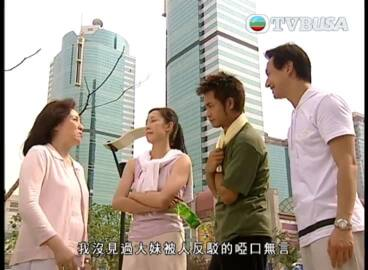 情牽百子櫃-A Herbalist Affair
