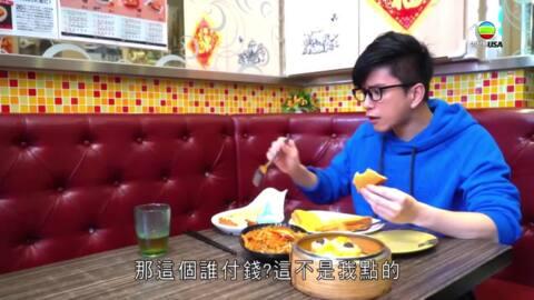 馬家開飯-Dinner Ma's
