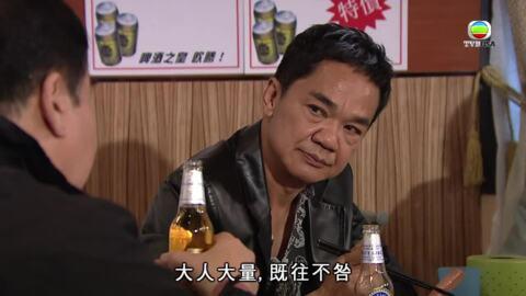 火線下的江湖大佬-My dangerous Mafia Retirement Plan