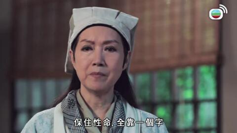包青天再起風雲-Justice Bao: The First Year