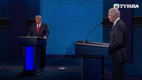美國大選2020新聞追蹤-Election 2020