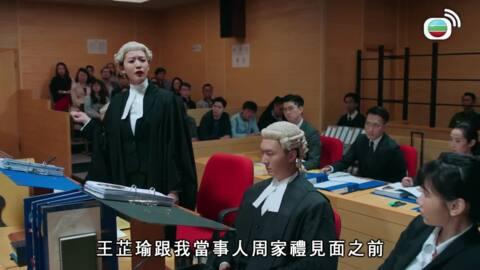 踩過界II-Legal Mavericks 2020