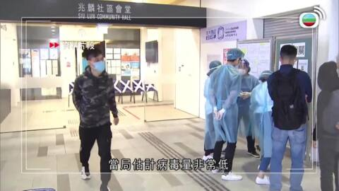 新冠肺炎新聞追蹤-News on Wuhan Coronavirus