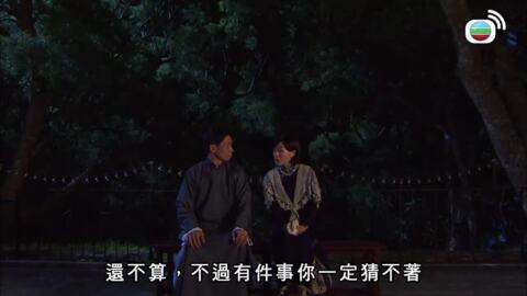 天梯-The Last Steep Ascent