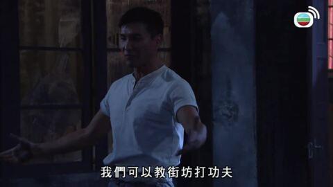 城寨英雄-A Fist Within Four Walls