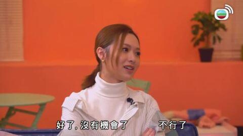 解構心機女-Wily HK