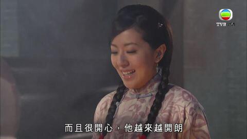 鐵馬尋橋-A Fistful of Stance