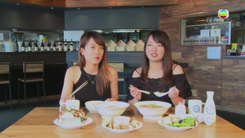 LA搵食團之楽觀RAKKAN Ramen-LA Foodies RAKKAN Ramen