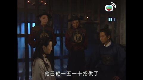 秀才愛上兵-The Gentle Crackdown II