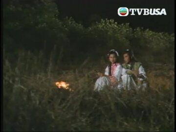 武林世家-The Fallen Family