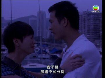 真情 (3)-A Kindred Spirit 3