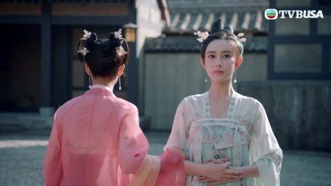 浮世雙嬌傳-Legend of Two Sisters In The Chaos