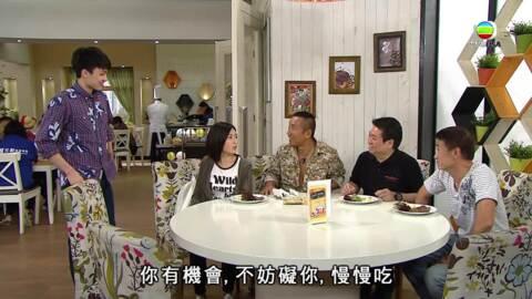 愛‧回家之八時入席II (101-200)-Come Home Love : Dinner At 8 II