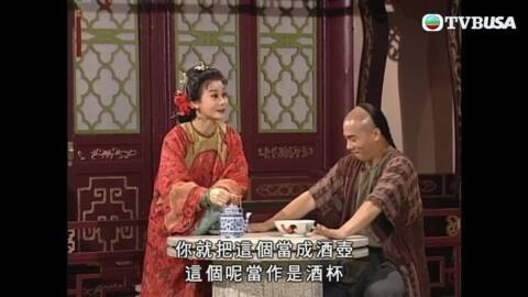 鹿鼎記1998-The Duke of the Mount Deer 1998