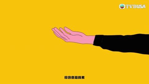 無間音樂-Global Rhythm