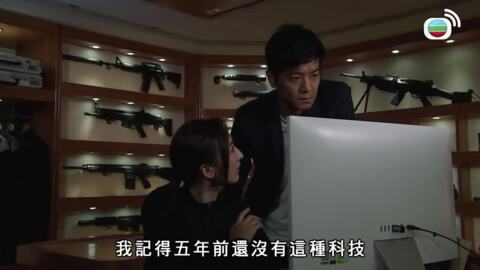 C9特工-Go! Go! Go! Operation C9