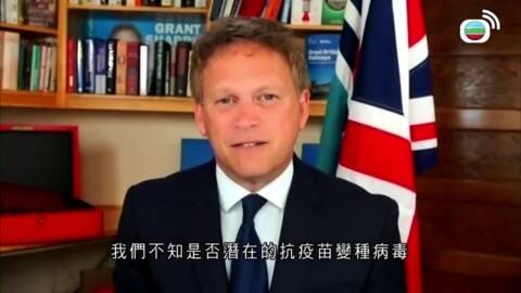 香港新聞點播-Hong Kong News