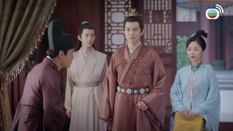 錦心似玉-The Sword and the Brocade